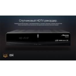 Цифровой спутниковый ресивер SKYWAY Classic 4 HD