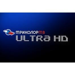 """Карта оплаты Триколор ТВ пакет """"Оптимум"""""""