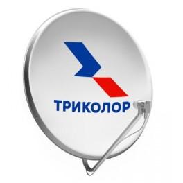 Антенна спутниковая офсетная АУМ CTB-0.55-1.1 0.55 605 Logo St с лого Триколор